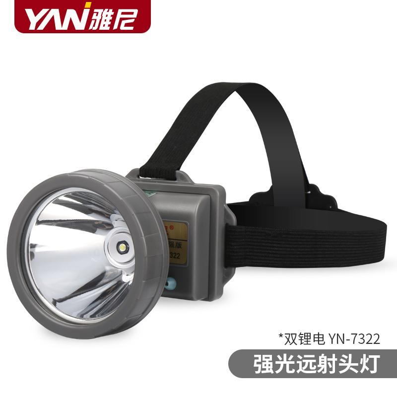 雅尼7322强光充电头戴式led头灯12月02日最新优惠