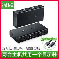 控制DNF地下城电脑口同步器4键盘鼠标USB4控1切换器KVMROOUO