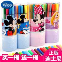 迪士尼水彩笔套装彩色笔儿童幼儿园安全无毒可水洗涂色画画笔小学生用宝宝颜色笔美术绘画24色36色涂鸦手绘