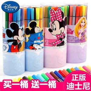 领1元券购买迪士尼水彩笔套装幼儿园绘画颜色笔