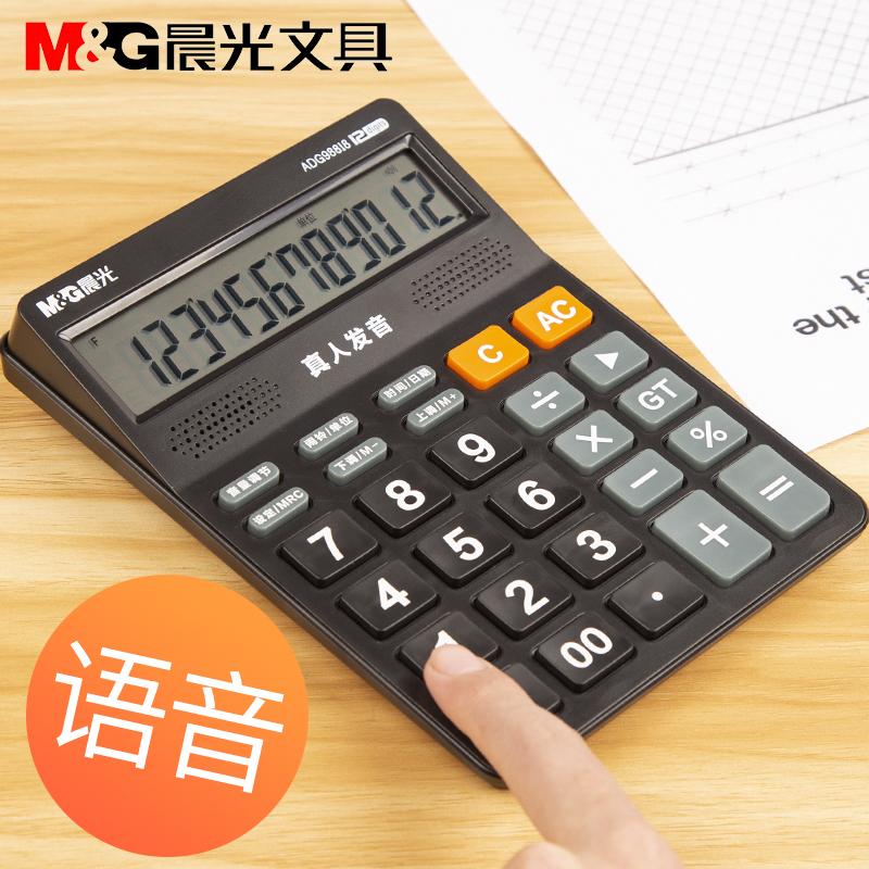 Калькуляторы Артикул 588328239186