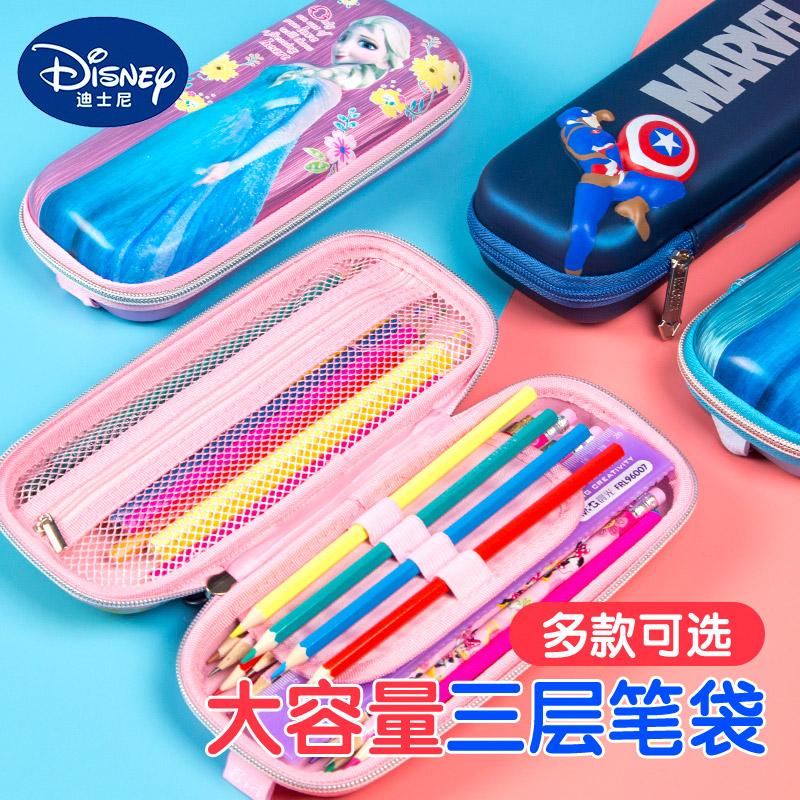 迪士尼3D笔袋韩国简约女生三层大容量小清新可爱小学生用男女铅笔盒文具盒初中高中新韩版创意考试儿童幼儿园