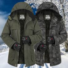冬季加绒防寒工作服棉袄加厚棉服防烫耐磨棉衣户外电焊工作保暖装