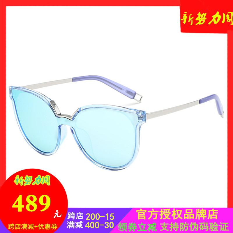 Pasa new star same style polarized butterfly sunglasses female personality fashion transparent purple large frame sunglasses Fashion
