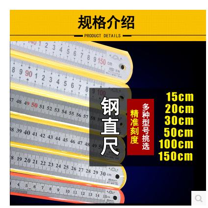 包邮原装正品曙光加厚钢板尺钢尺15/20/30/50/60cm1米1.5米钢直尺