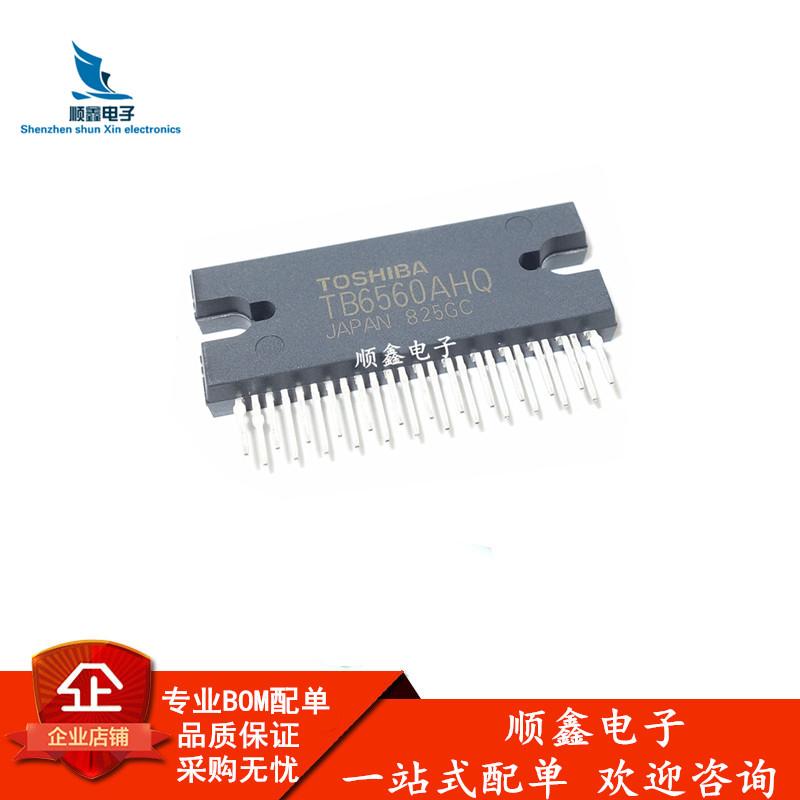 全新原装 TB6560AHQ 步进电机驱动芯片 直插 ZIP-25