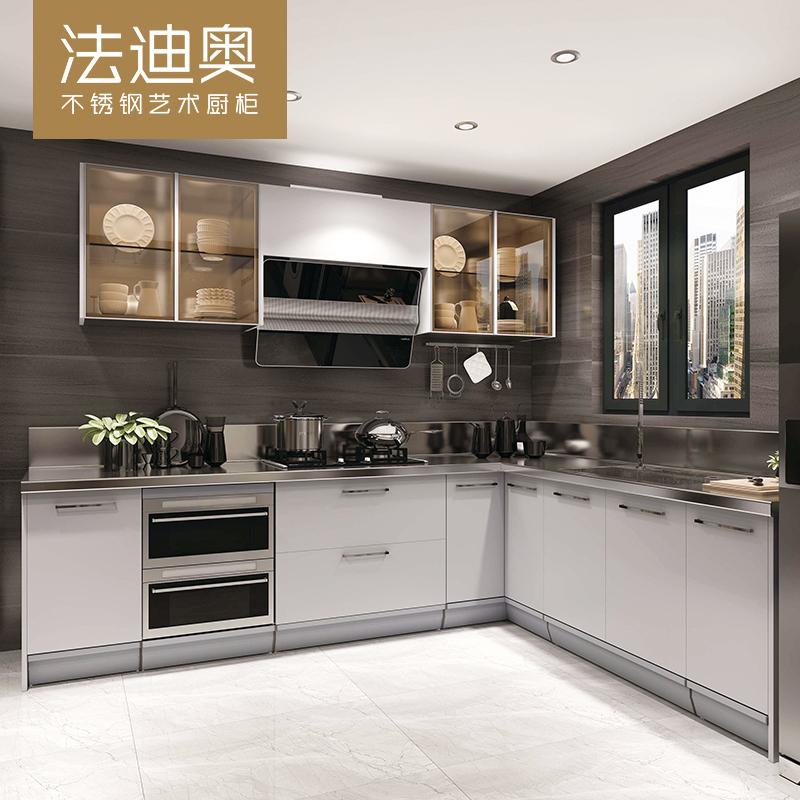 法迪奥304不锈钢橱柜厨房全屋订制家具厨柜整体不锈钢台面新款