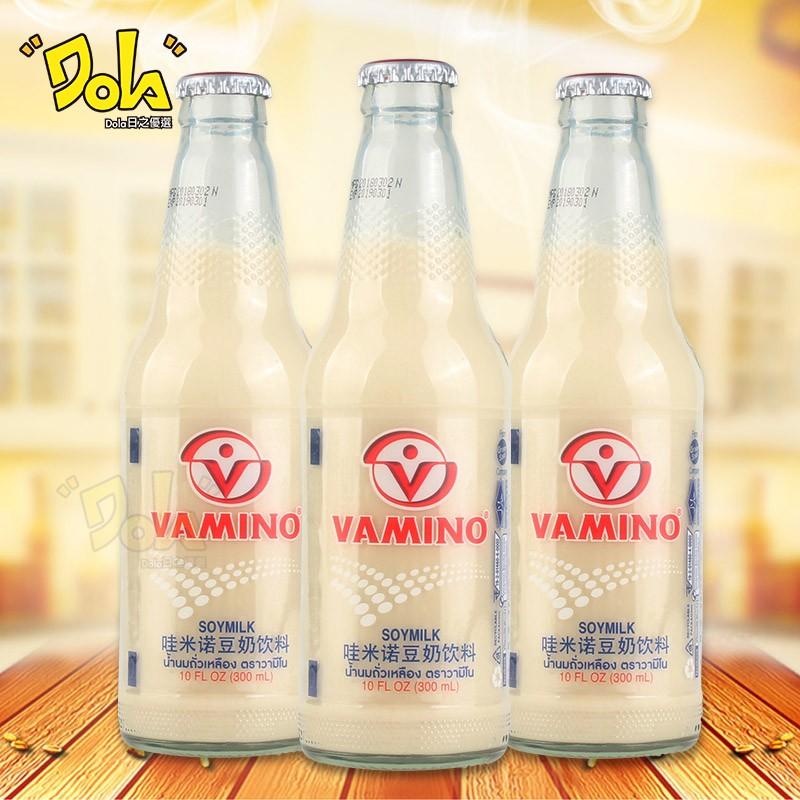 泰国进口网红饮料Vamino哇米诺原味豆奶饮品早餐豆浆可加热300ml