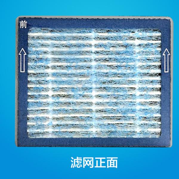 适配海尔ZKJ-F15A1桌面空气净化器滤芯复合抗菌过除尘除异味滤网