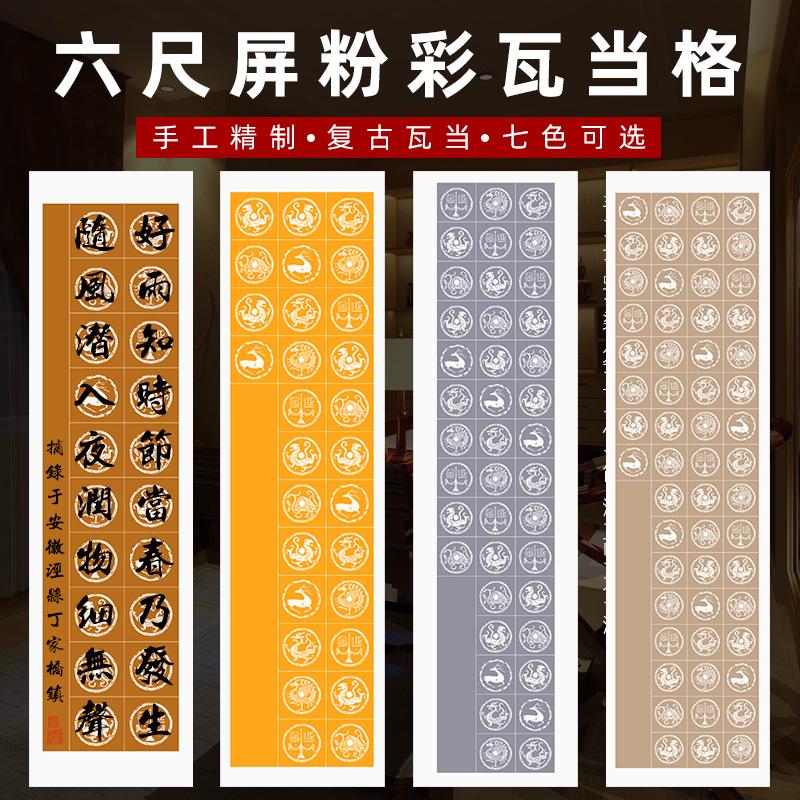Глиняные печати  Артикул 530629518348