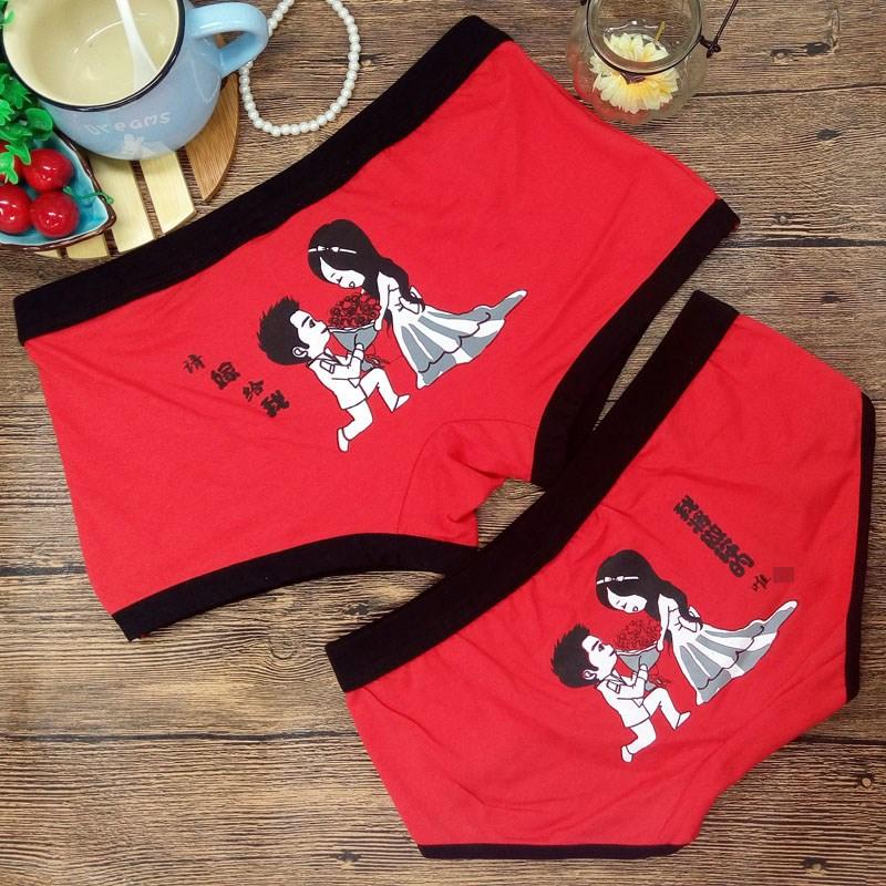 情侣内裤纯棉可爱个性创意情趣套装卡通动漫红色结婚情人节礼物