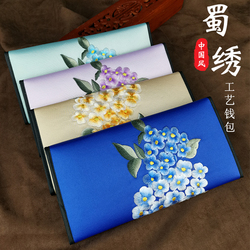 中国特色礼物四川蜀绣钱包宴会包手工刺绣旗袍包送老外成都纪念品