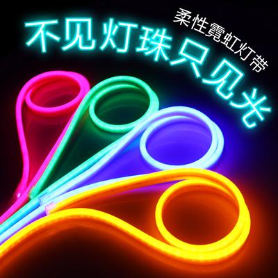 led霓虹灯带户外柔性灯条220V软灯管线灯KTV室外装饰防水长条射灯