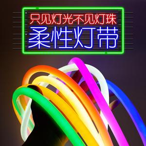 柔性燈帶led圓二線12V霓虹360度發光圓形戶外防水軟管高亮軟燈條