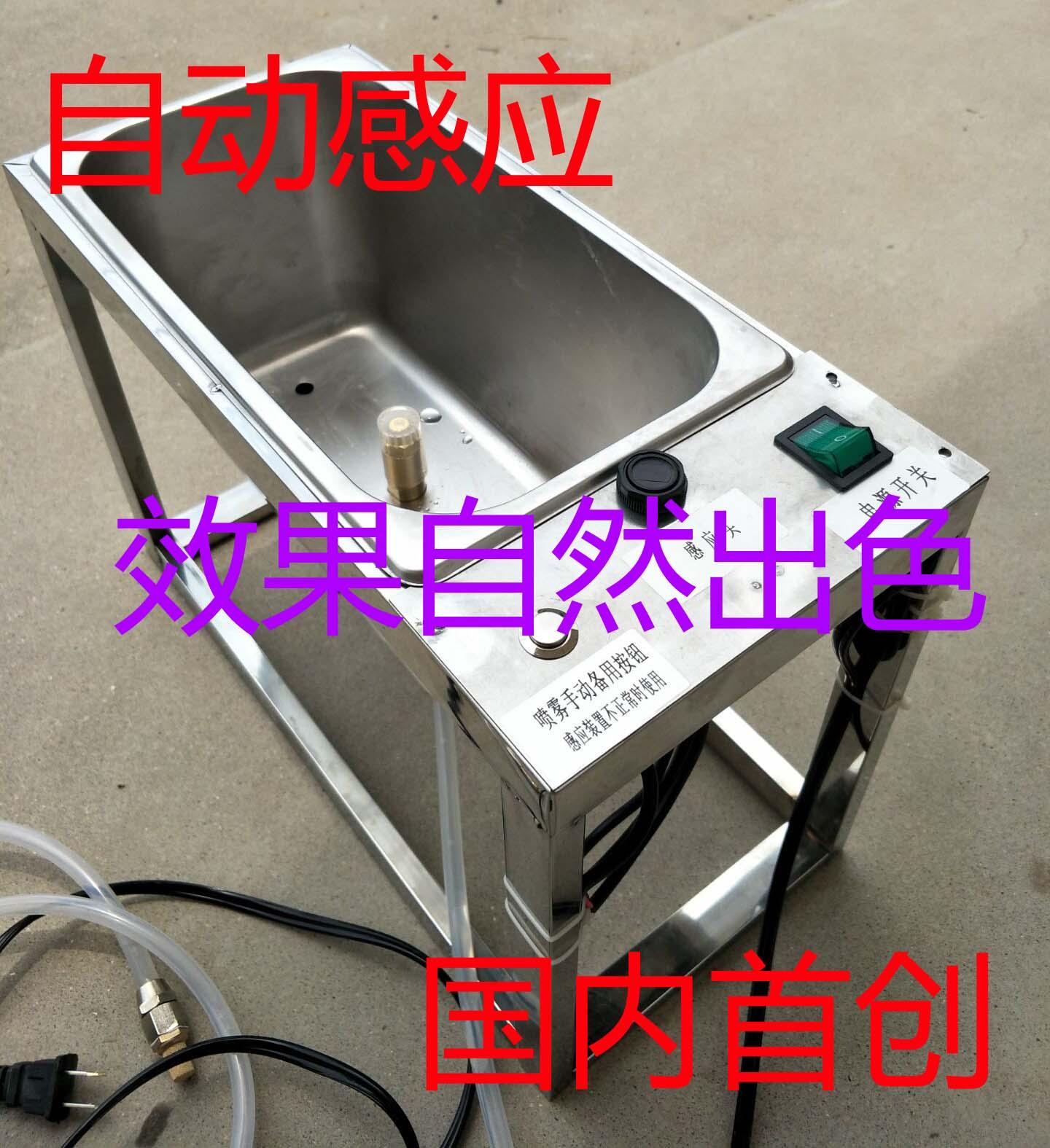 助焊剂喷雾炉 松香喷雾机 立式发泡炉 松香水发泡炉 涂助焊剂机
