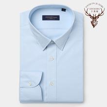 长袖 男士 上班族衬衣 十米布新款 职业工装 商务正装 衬衫 衬衣免烫修身