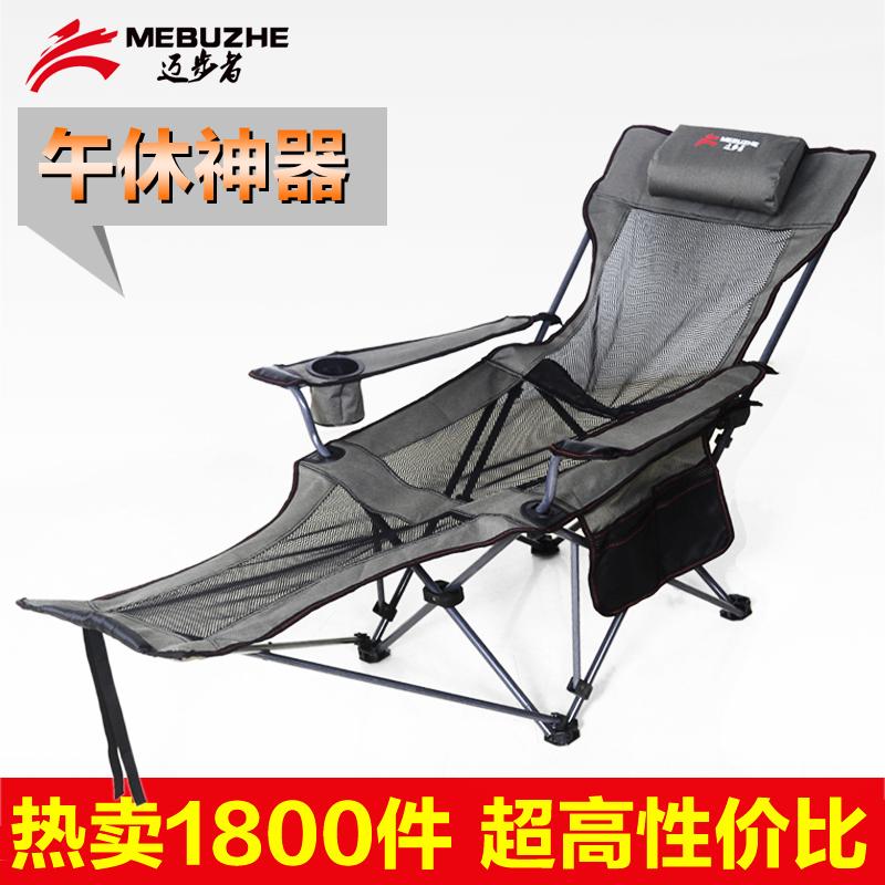 На открытом воздухе складной стул шезлонг вздремнуть кровать полдень остальные стул портативный случайный спинка рыбалка стул кемпинг песчаный пляж шезлонг