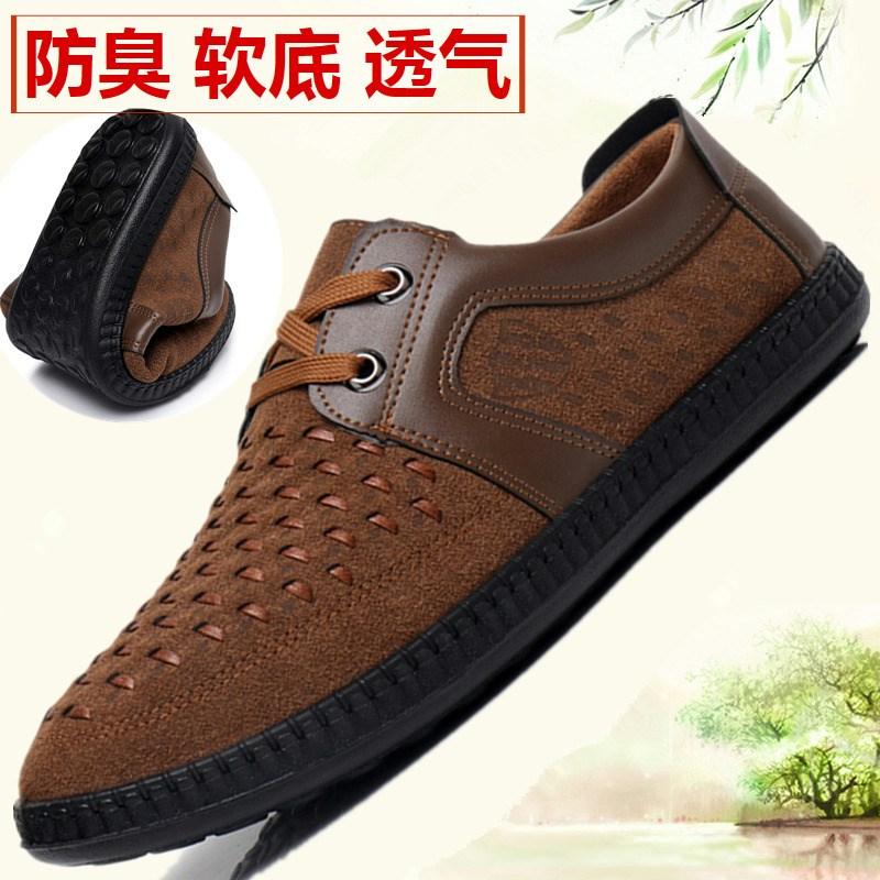 老北京布鞋春秋男士休闲男鞋中年爸爸防臭时尚潮流行系带父亲单鞋