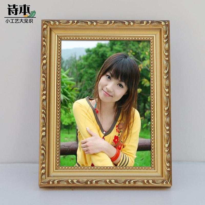 高品质纯实木相框5 6 7 8 10 12寸 摆台8K 4K 挂墙画框支持定制