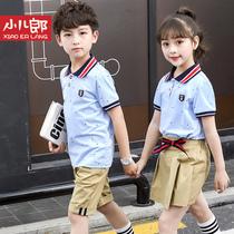 新款夏季儿童校服裙团体服小学生班服中童大童男女童短袖T恤套装