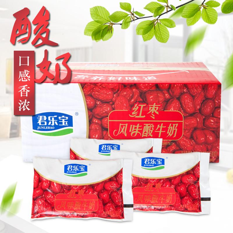 君乐宝红枣酸奶风味酸牛奶150g*15袋/箱/10袋量贩装经典酸奶满35.00元可用14.1元优惠券