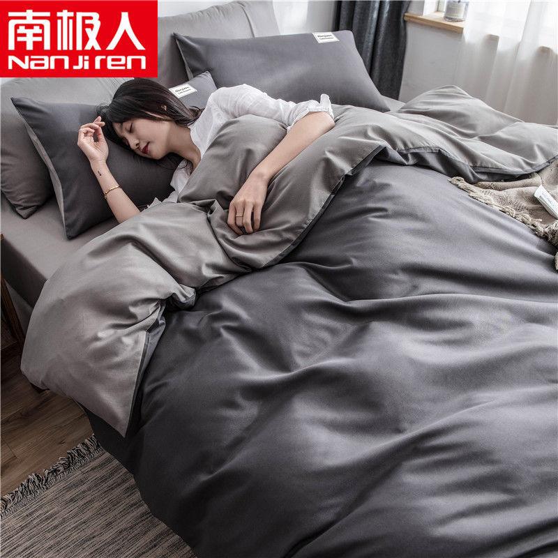 网红款水洗棉四件套北欧风学生宿舍单人床上床单被套纯色三件套4