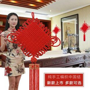 中国结挂件客厅大号背景墙小 饰福字挂饰中国节平安结过年挂件 装