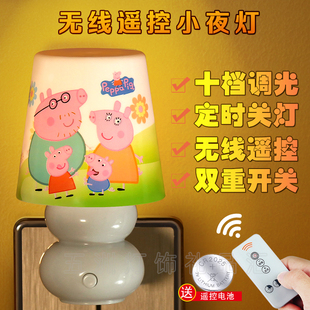 LED遥控灯创意壁灯节能睡眠定时小夜灯卧室床头婴儿喂奶插电调光价格
