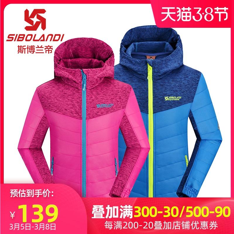 Спортивная одежда для детей Артикул 575402307060
