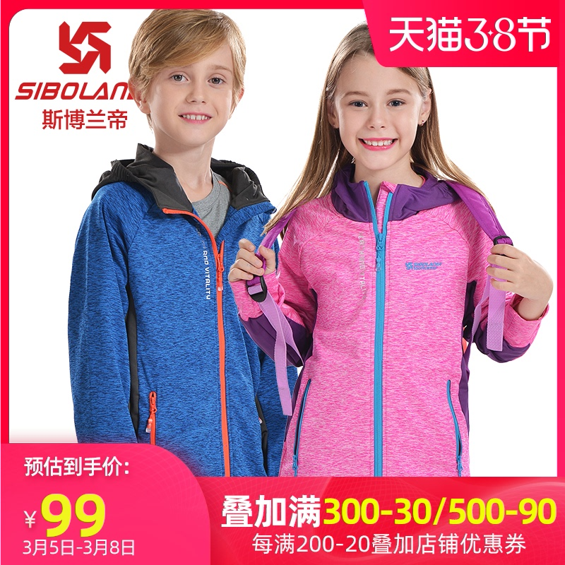 Спортивная одежда для детей Артикул 545714422252