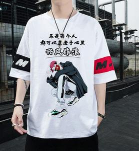 短袖男装潮牌夏季2020新款潮t恤