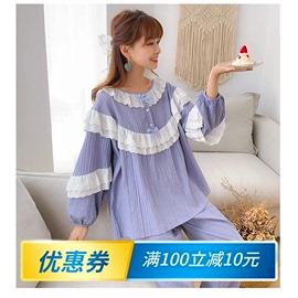 逸尔乐纯棉睡衣女A字大版型灯笼长袖套装韩版可爱花边休闲家居服
