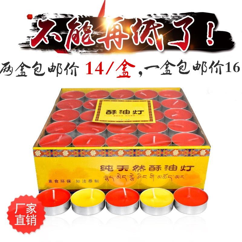 Масленные свечи Артикул 606629221800