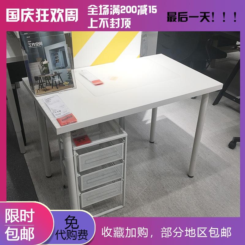 促销宜家代购阿迪斯网红小电脑书桌热销708件包邮