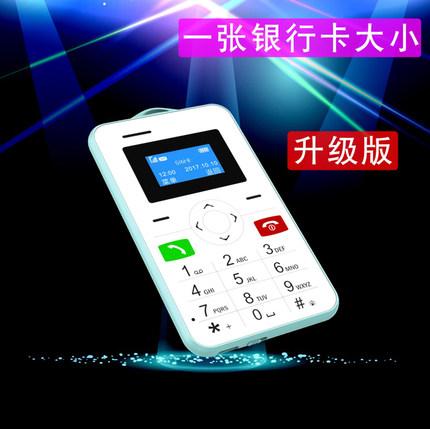 aeku a3超薄超小卡片男女手机