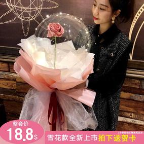 网红发光波波球气球diy520玫瑰花束