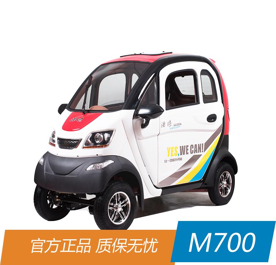 新品恩莱德M700电动四轮车城市休闲代步车接送孩子带暖风碟刹