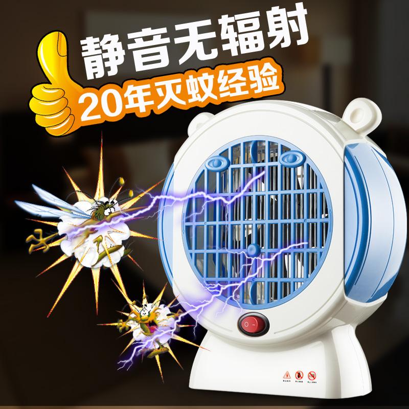 熊头灭蚊神器电击诱捕蚊子灭蚊灯家用驱蚊器LED光触媒神器孕妇