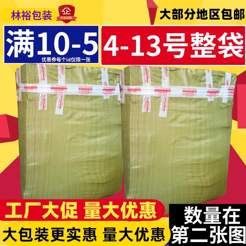 7-13號快遞紙箱子批發包裝盒紙盒5層3郵政小紙箱硬淘寶打包紙殼箱
