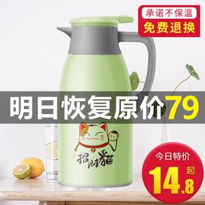 领5元券购买保温水壶家用热水壶保温瓶大容量便携保温杯小暖壶小型茶瓶开水瓶