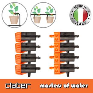 意大利嘉霸claber阳台滴灌设备植物半自动浇水器浇花滴水滴头盆栽