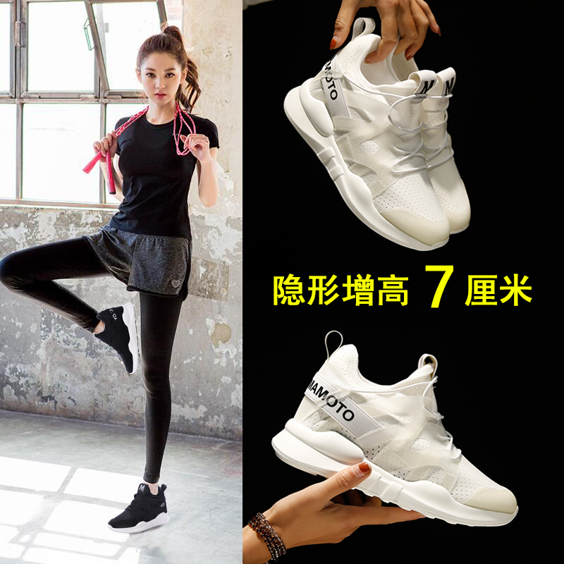Womens shoes with increased height in summer small white shoes with mesh surface showing thin and comfortable air permeability sports shoes versatile shoes childrens new 2018
