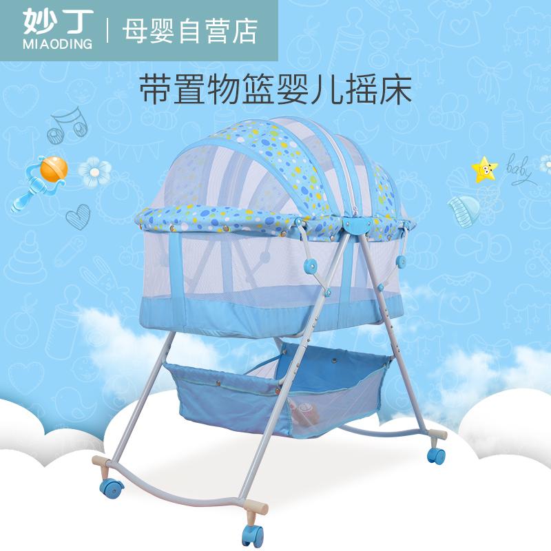 新款铁艺摇篮床多功能宝宝带儿童床不包邮