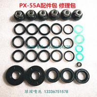 Панда / дракон PX-55A высокий пресс мыть машинально / мойка машинально / щетка автомобиль является монтаж специальный ремонт аксессуары