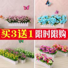 Шелковый цветок высушенный цветок пластиковый поддельный цветок забор стены висит симуляция цветочный рукав орнамент украшения гостиной комнаты дома цветок цветок цветок цветок