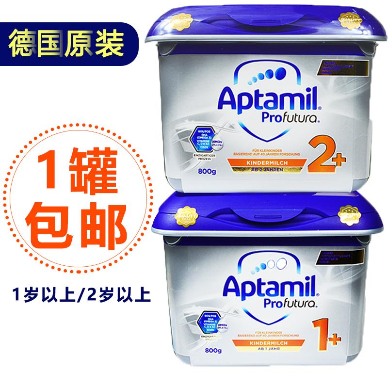 ドイツ版輸入Appleの彼のホワイトニング版1+段2+段プラチナ版新生児用ミルク800 g