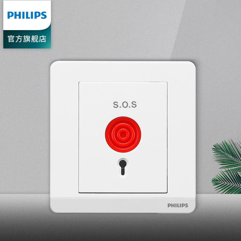 Philips переключатель выход панель летать побег модель вызовите полицию переключатель 86 тип сигнализация взять ключи