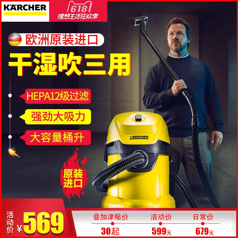 KARCHER凯驰 WD3.200 吸尘器好不好用,评价如何