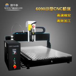 6090F方轨数控雕刻机小型cnc机床玉石金属刻字铣槽打孔加工高精度