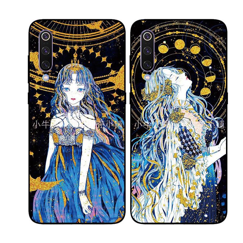 日韩暗黑系星辰女王冷淡风米手机壳满36.00元可用19.12元优惠券